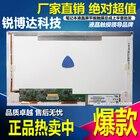 E & M módulo LCD G4 G42 CQ43 431, 421, 4421, 4431 S 4436 S CQ42 4441 pantalla diy reparación ordenador portátil Original - 5