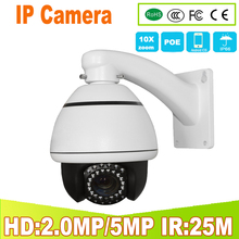 Security POE 1080P MINI PTZ camera 10x optical zoom infrared night vision 60 meters outdoor IP high speed dome camera ONVIF P2P