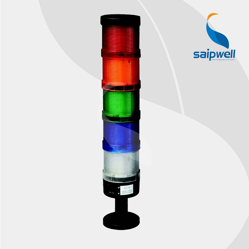 10W 12/24/110/220V DC  5 layer  LED  Signal Tower Lamp /  Industrial ABS Steady Light  Warning Light (LT-70-5) lta 205j 2 dc12v 2 layer tower light signals bulb warning lamp alarm 90db red green u bottom