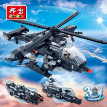 [small particles] buoubuou creative toy bricks Puzzle Toy 3 1 military fighter stealth aircraft 8488