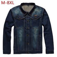 Fashion 3ZWJ10 Jacket Size