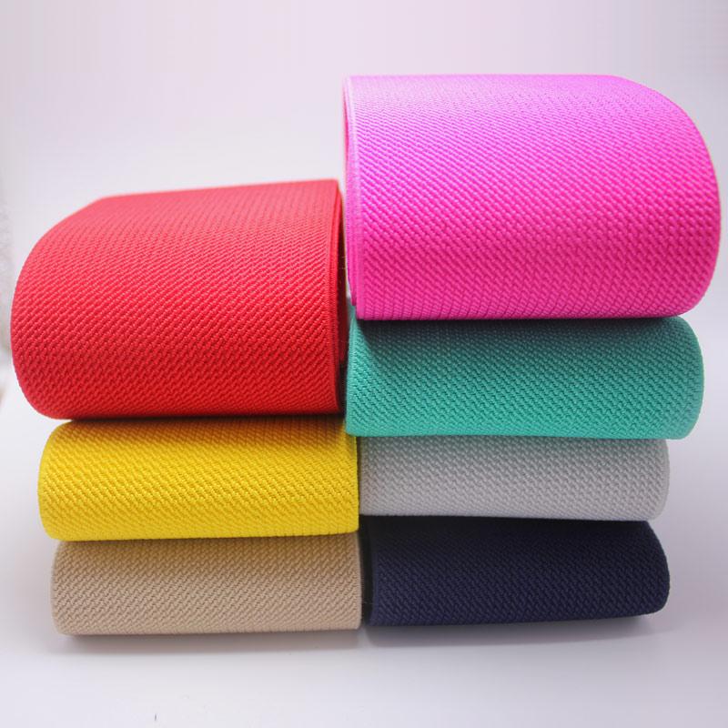 7.5CM Wide  High Quality Durable Pants Skirt Belt Color Elastic Band / Twill Elastic Tape  Latex Elastic Tape Rubber Band