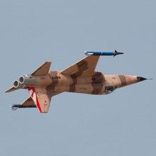 Freewing rc самолет F5 N Tiger 80 мм edf jet PNP 6 S Стандартный и обновления версии