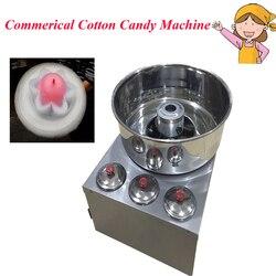 Nowa luksusowa maszyna do waty cukrowej fabryka sprzedaż bezpośrednia fantazyjne szczotkowanego/elektryczny/gaz/maszyna do waty cukrowej do użytku komercyjnego|Roboty kuchenne|AGD -