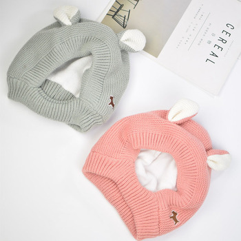 Cute Rabbit Ears Winter Hat For Boys and Girls