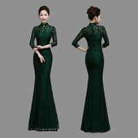 2017 Winter Lake Blue Chinese Traditional Dress Women Qipao Dragon Phenix Long Cheongsam Plus