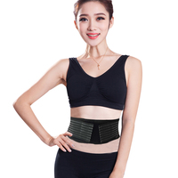 Adjustable Tourmaline Self-heating Magnetic Therapy Waist Belt Lumbar Support Back Waist Support Brace lumbar