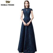 NOBLE WEISS Vintage High Neck Prom Dresses 2019 Sexy Backless Lace Vestido De Festa Formal Long Floor Length Formal Party Gowns