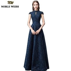 Image 1 - Благородные винтажные платья WEISS с высоким воротом для выпускного вечера 2019, сексуальное кружевное платье с открытой спиной, официальное длинное вечернее платье до пола