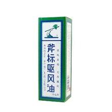Axe Brand Universele Olie voor Pijnbestrijding van Koud en Headadche 1.89 Oz. Of 56 Ml (1 fles)
