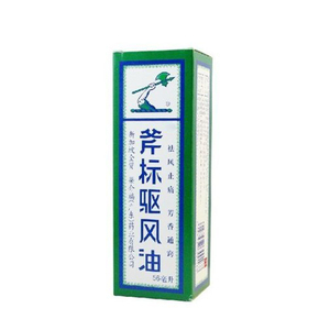 Image 1 - Axe marka uniwersalny olej ulga w bólu zimna i Headadche 1.89 Oz. Lub 56 Ml (1 butelka)