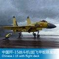 China 1/72 aeronaves modelo Chinês f-15 aviões de lutador portador deck + Liaoning Limitado modelo de Montagem