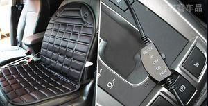 Image 5 - חורף 12V רכב מחומם Pad רכב מחומם מושבי כרית חימום חשמלי כרית רכב מושב מכסה רכב כרית