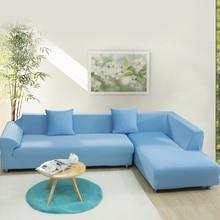 Universal sofa cover elastic full slip-resistant dust