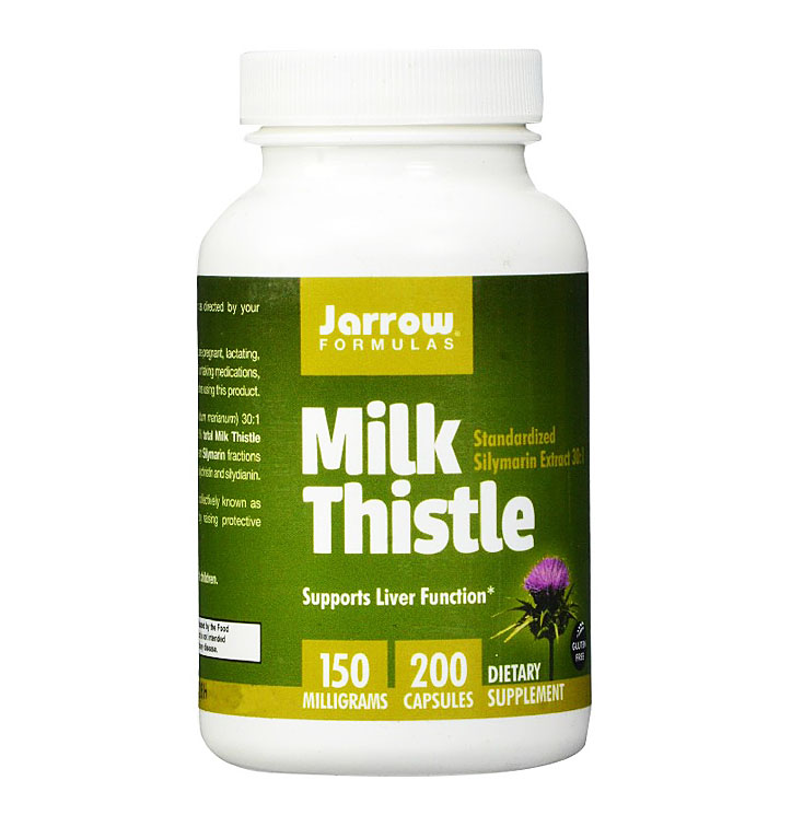 Milk Thistle 150 Mg 200 Pcs Free Shipping цена