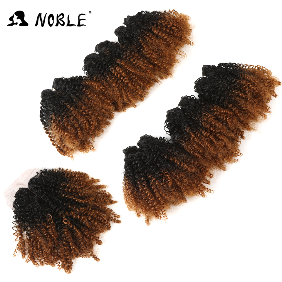 Noble 14 Inch Black Brown Ombre Hair Kinky Curly Hair Weaving 7pcs/pack Synthetic Hair 6Bundles With Closure For Black Women