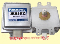 High Quality Microwave Oven Parts Microwave Oven Magnetron 2M261 M32 Refurbished Magnetron