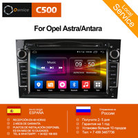 Ownice Android 6.0 8 Core 2G RAM Car DVD GPS For Vauxhall Opel Astra H G J Vectra Antara Zafira Corsa Support 4G LTE 32G ROM