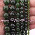 Free Shipping 4mm 6mm 8mm 10mm 12mm Smooth Round Taiwan Jade Gem Stone For DIY Necklace Bracelat Jewelry Making Spacer Beads 15""
