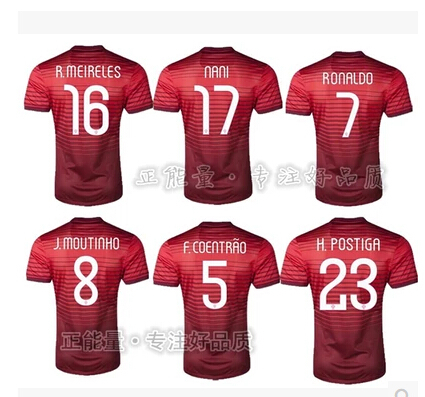 buy online 131a8 089eb cristiano ronaldo jersey for sale