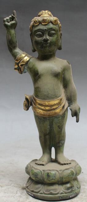 Tibet Buddhism Bronze Gilt Small Young Shakyamuni Amitabha Buddha Stand Statue S0706 Discount 35%