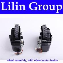 (Для X500, B2000, B3000, b2005) Левая и правая колесо, с колесом Двигатель внутри, 1 упак. включает 1 * левое колесо + 1 правый руль