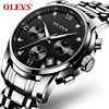 OLEVS Big Face Men Quartz Wristwatches Calendar Waterproof Male Clock Stainless Steel Belt Auto Date Business