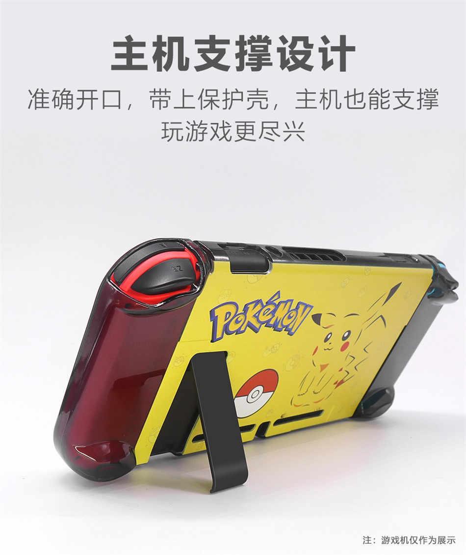 Жесткий защитный корпус оболочка жесткий чехол для Nintendo переключатель игровой консоли красочный узор протектор