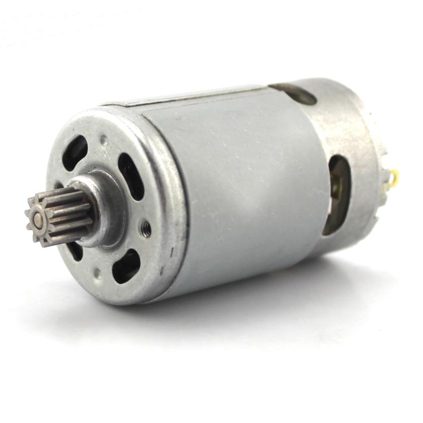 550 DC motor DC 6-24V high power high speed motor DIY vehicle model permanent magnet powerfull machine length 57mm