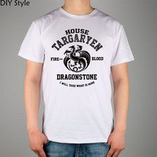 HOUSE TARGARYEN FIRE AND BLOOD T-shirt