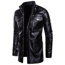 Осенняя и зимняя мужская кожаная куртка мотоциклетная Длинная черная ветровка ветрозащитная PU кожаная куртка пальто с воротником-стойкой