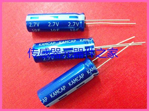 New and original Super <font><b>Capacitor</b></font> <font><b>2.7V</b></font> <font><b>50F</b></font> free shipping Farad <font><b>Capacitor</b></font> ,Supercapacitor image