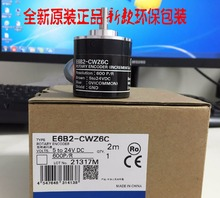 цена на Free shipping Original Rotary Encoder E6B2-CWZ5B 1000P/R 600P/R 2000P 360P Genuine Japan imported NMB Bearing