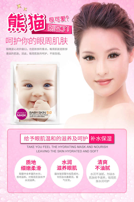 BIOAQUA Baby Moisturizing Eye Mask Ageless Sleep Mask Eye Patches Anti-Puffines ต่อต้านริ้วรอยความหมองคล้ำ Whitening Face Care