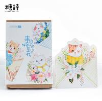 30 Pcs Pack Come From Flower Meow Star Cat Greeting Card Postcard Birthday Letter Envelope Gift