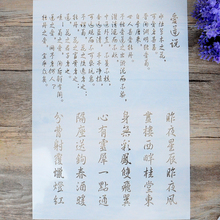 Chinese-Stencils Scrapbooking Stamping-Stamps Layering Embossing-Paper-Cards Painting