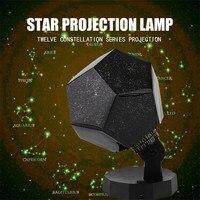 Светодиодный небесная звезда Astro небо проекции космос, ночь огни проектор звездного неба лампы Звездное Романтический Спальня лампа