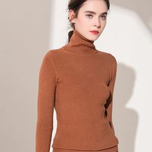 Womens High-collar Cashmere Sweater Turn-lapel Pure Four-flat Warm Pullover  women's turtlenecks