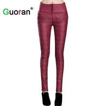 Women's pants High Waist Zip Women