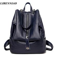 Высокое качество PU кожаные рюкзак женщины рюкзак 2017 европейских и американских Стиль рюкзаки модные однотонные женские сумка Sac
