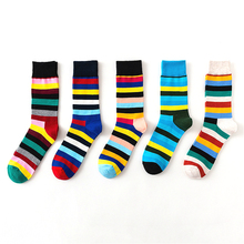 New mens fashion color striped cotton high quality combed colorful boutique casual socks 1 pairs