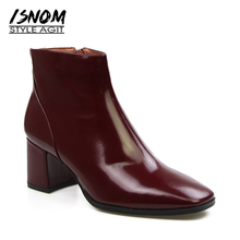ISNOM booties woman 2018 Ankle Boots Female Genuine Leather Boots Women Winter Zip Square Heel Toe High Heel Ladies Shoes NEW
