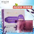 Whitening Lavender Handmade Soap Oil Control Acne Treatment Deep Cleansing Makeup Remover Blackhead Acne Removing Skin Care