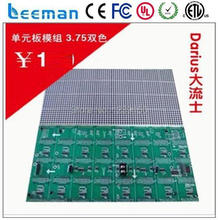 Leeman P4 P4.75 крытый красный цвет матричный модуль — P4.75/p4/p7.62/p10 один цвет/двойной цвет матричный светодиодный модуль