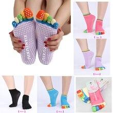 2Pairs Toes Socks Newly Design High Quality Socks Finger 5 Toes Cotton Socks Exercise Deportes Pilates Massage Sock