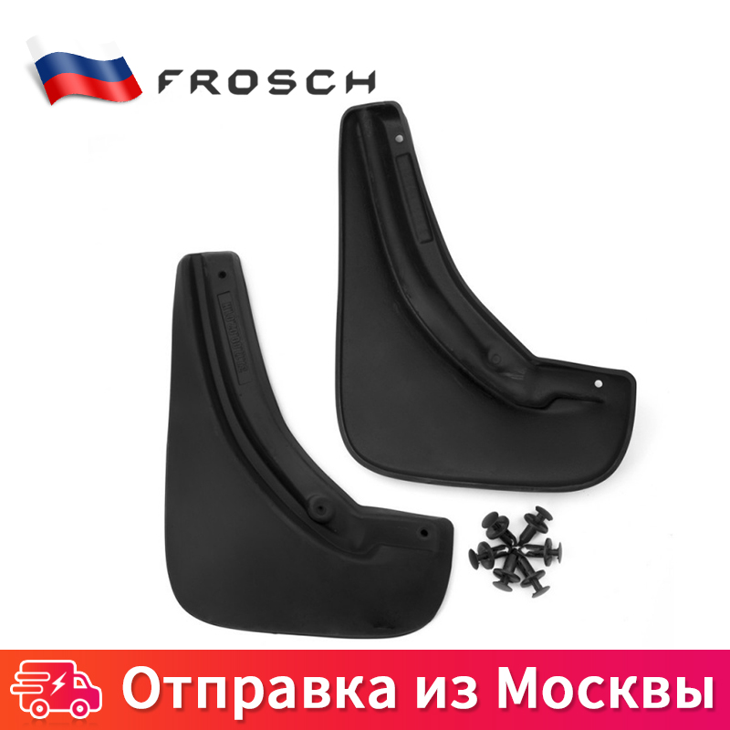 2 PCs Mud Flaps Splash Guards front mud flaps splash guards car mudguard intimate accessories For OPEL Astra H 2007->, сед. (standard) 2 pcs mud flaps rear mud flaps splash guards car car mud flaps splash guard fender for opel astra h 2007 сед standard