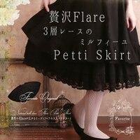 Mori Cô Gái Ngọt Ngào Lolita Ruffle Phụ Nữ Váy Đen Rắn Muti-layered Lace Up Váy Nữ Bông Bùng Petti Váy T498