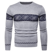Sweater Men's Three-dimensional Print Pullover Sweater Garden Collar Fashion Knitwear Casual Men's Sweater S-2XL-YM006