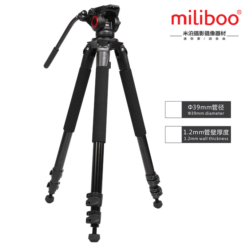 miliboo MTT701A Portable Aluminium tripod for professional camcorder/video camera/DSLR tripod stand,with Hydraulic Ball Head lvg nb 535 aluminium professional tripod ball head black
