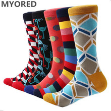 INFLATION SODA WATER 2019 Sunday funny England Letter Long Socks Pure Cotton